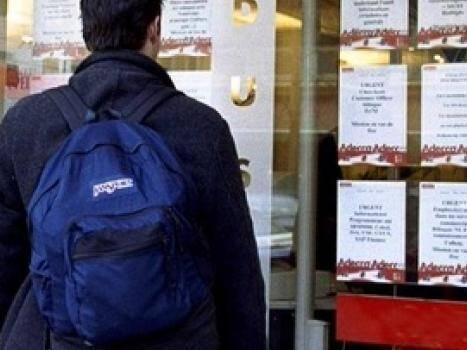 Ufficio Lavoro Riva Del Garda : 27 nuovi corsi di agenzia del lavoro notizie notizie ed eventi
